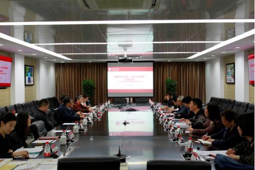 湖南大学法学院 北京大学法学院交流座谈会 顺利召开